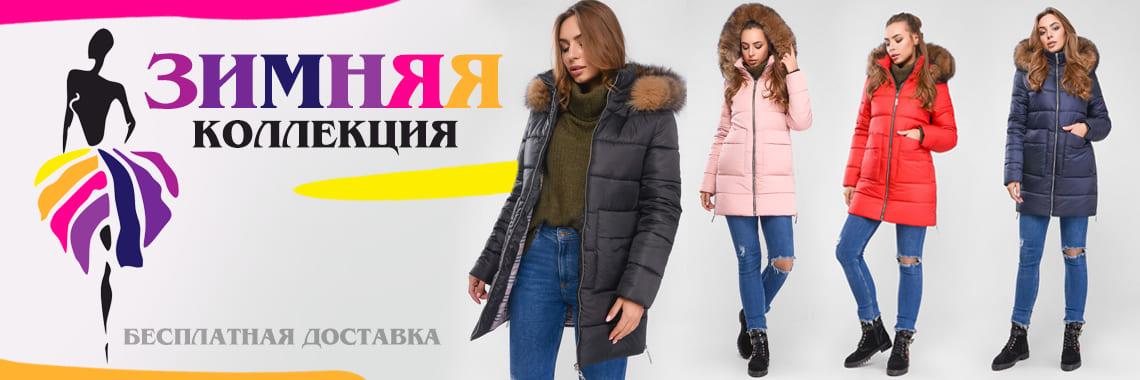 мода 3